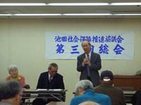 今の日本の社会保障制度は、イギリスの救貧法(1934年)へ逆行か!_c0133422_184239.jpg