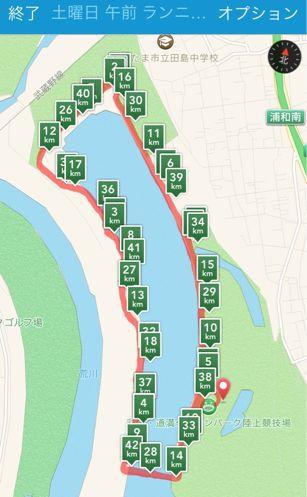 彩湖で初☆フルマラソン♪_b0203925_143524.jpg