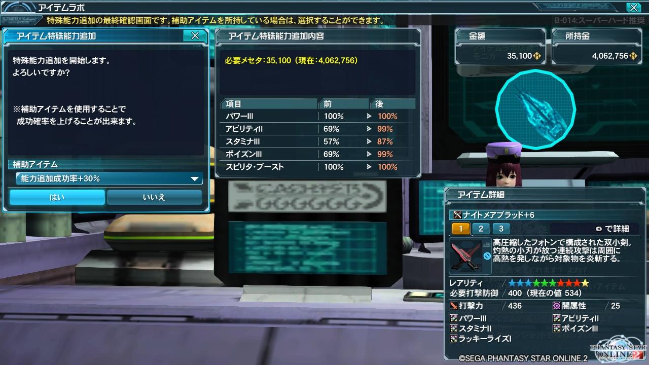 f0141029_836251.jpg
