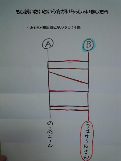 e0097534_18424748.jpg