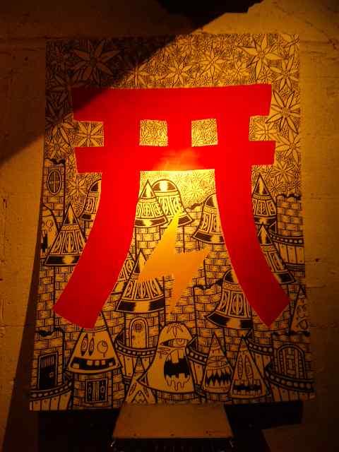 blog:みんなの集まる神社_a0103940_23104835.jpg
