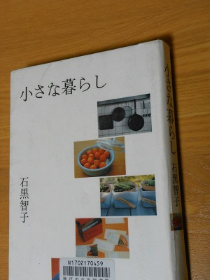 c0261346_1936464.jpg