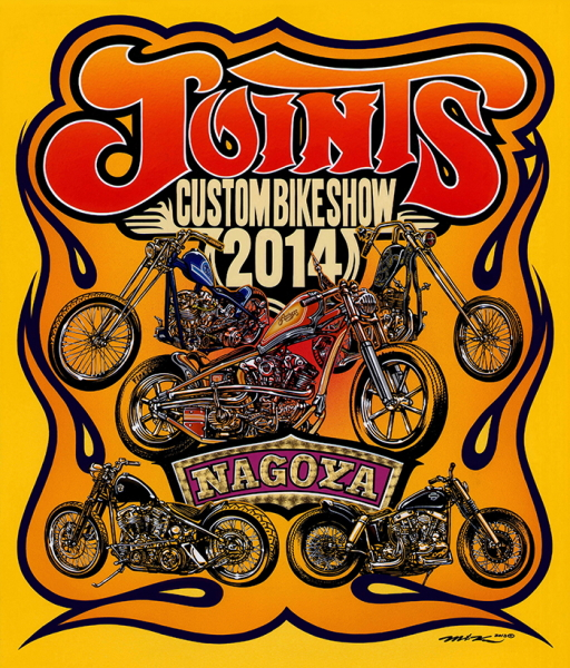 JOINTS CUSTOM BIKE SHOW 2014_f0186648_15195151.jpg