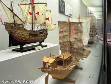 交通科学博物館メモリアル2_c0167961_12593157.jpg