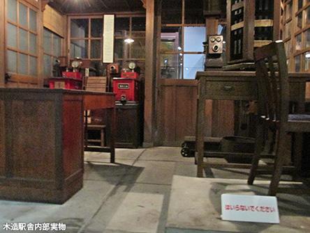 交通科学博物館メモリアル3_c0167961_14124542.jpg
