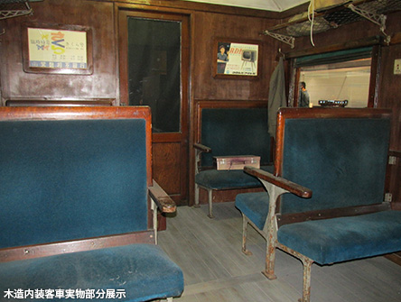 交通科学博物館メモリアル3_c0167961_1413020.jpg