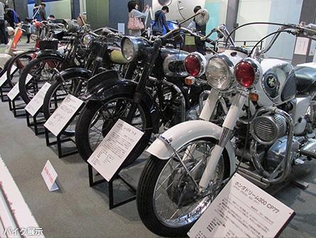 交通科学博物館メモリアル3_c0167961_14165920.jpg