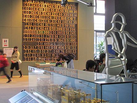 交通科学博物館メモリアル1_c0167961_6193276.jpg
