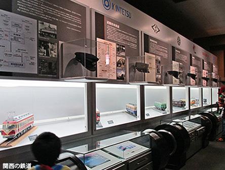 交通科学博物館メモリアル1_c0167961_6195739.jpg