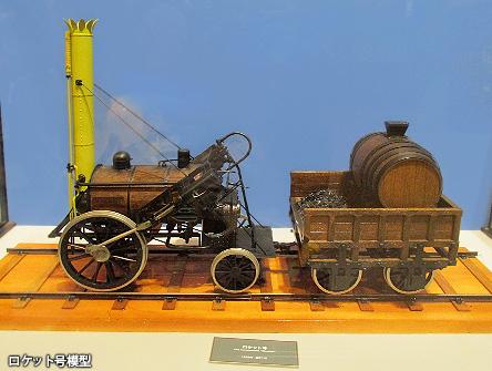 交通科学博物館メモリアル1_c0167961_625925.jpg