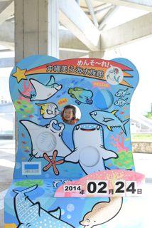 沖縄旅 3日目_a0168068_14344243.jpg