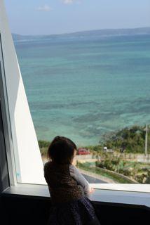 沖縄旅 3日目_a0168068_14351679.jpg