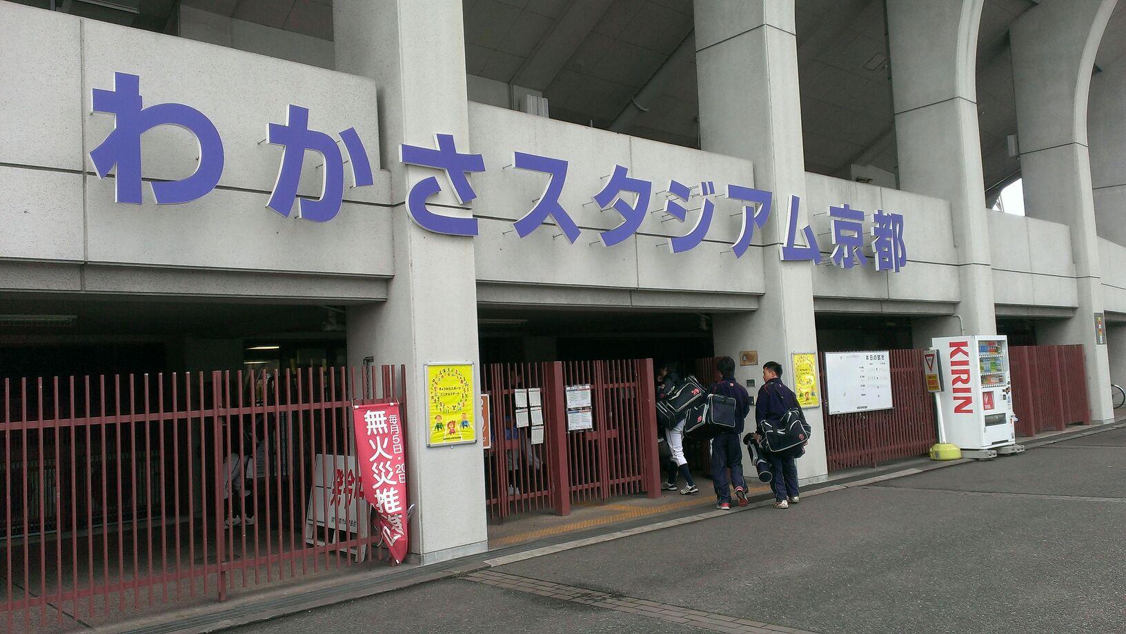 京都春季大会 鴨沂クラブ_b0105369_0273354.jpg