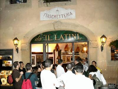 12/04/2014  美味しいレストランを探すということ_a0136671_23584425.jpg