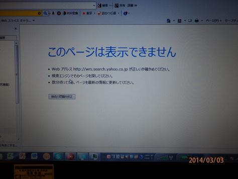 b0175278_2293899.jpg