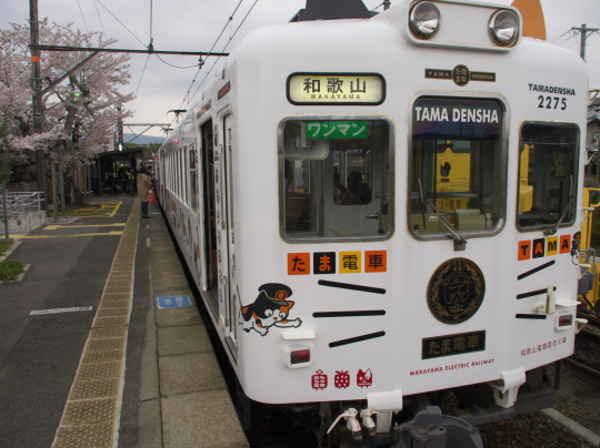 和歌山電鉄の紹介_f0266284_01041672.jpg