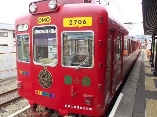 和歌山電鉄の紹介_f0266284_01073127.jpg