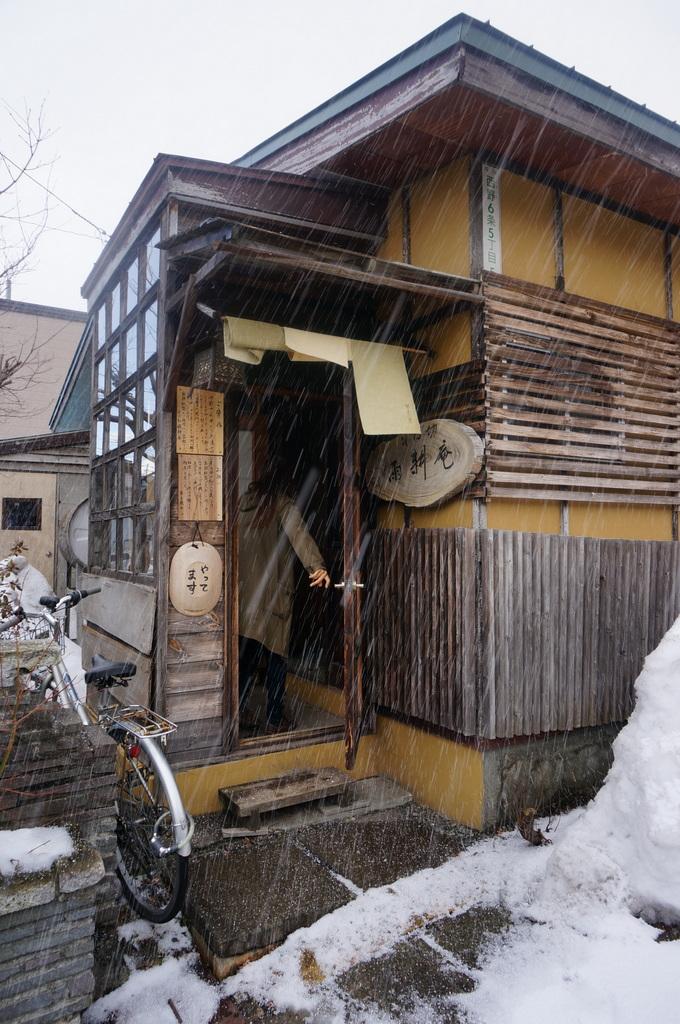札幌西野「雨耕庵」_c0180686_23292873.jpg