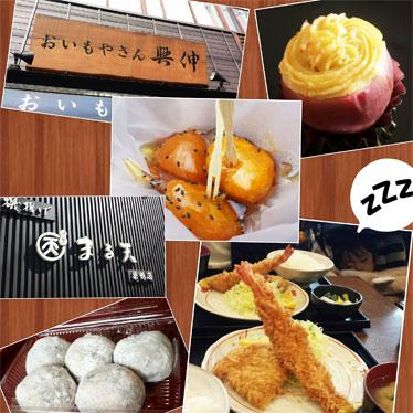 お礼参り。生徒chanとの健やかな時間に感謝して・・・_d0224894_15164558.jpg