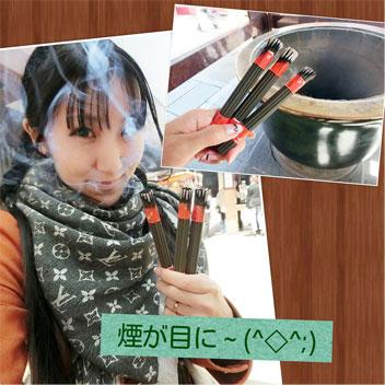 お礼参り。生徒chanとの健やかな時間に感謝して・・・_d0224894_15165087.jpg