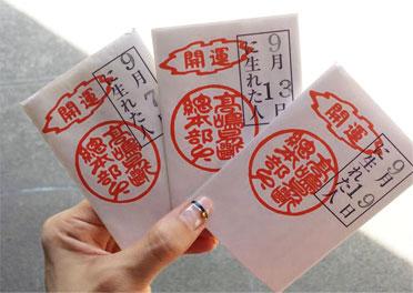 お礼参り。生徒chanとの健やかな時間に感謝して・・・_d0224894_15511894.jpg