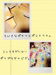 c0154197_1623467.jpg