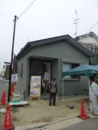 まるごとリフォームの見学会(堺市南区鳳南町2丁)に行ってきました。_a0242500_1248593.jpg