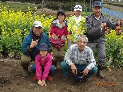 地産地消~楽農プロジェクト!旬のタケノコ堀!_d0050503_827599.jpg