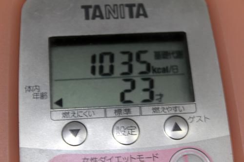 c0011204_19511040.jpg