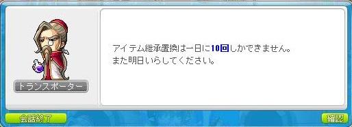 c0084904_11303682.jpg