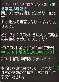 d0021312_4482153.jpg