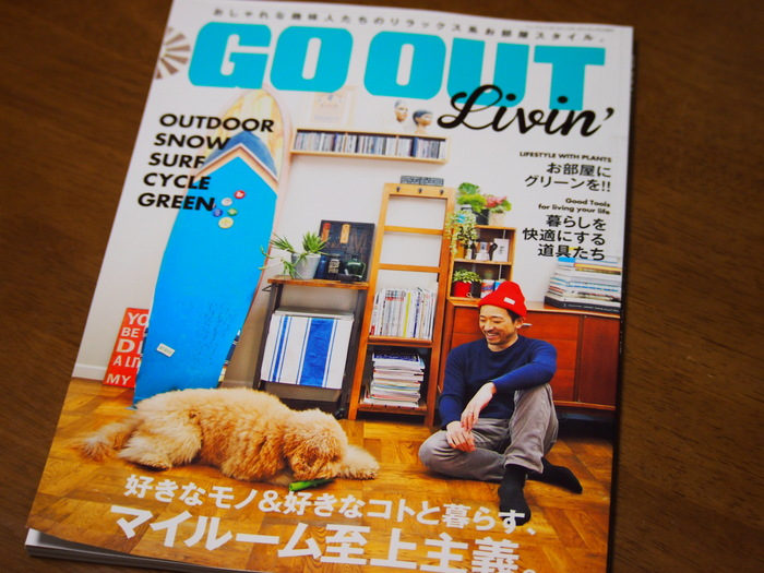 「GO OUT」 のMOOK_a0182722_9181819.jpg