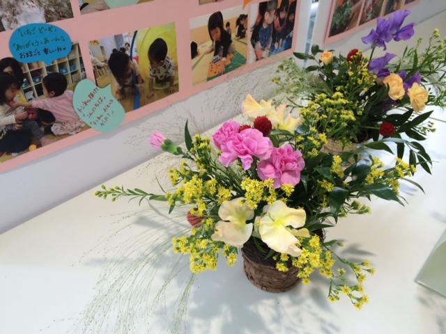 生け花展へ_e0128024_12293699.jpg