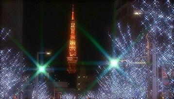 「イタズラなKiss~Love in TOKYO」第11話後半♪_a0198131_22281414.jpg
