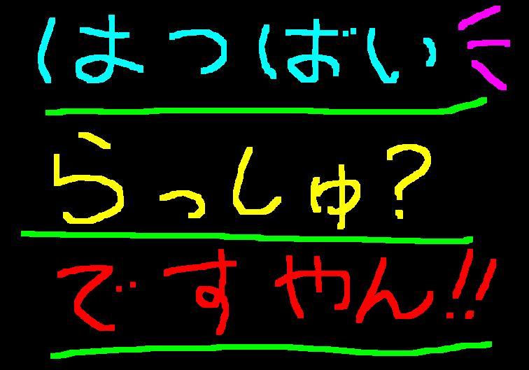 f0056935_20535312.jpg