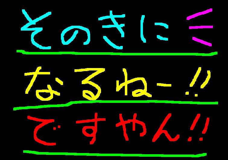 f0056935_205388.jpg