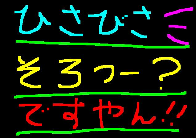 f0056935_21491812.jpg