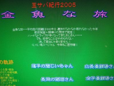 f0214235_4194891.jpg