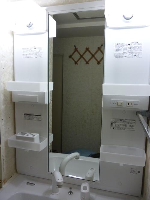洗面化粧台取替工事_e0184941_15203235.jpg