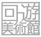 藤林叡三・幻想絵画展_f0222045_13243726.jpg