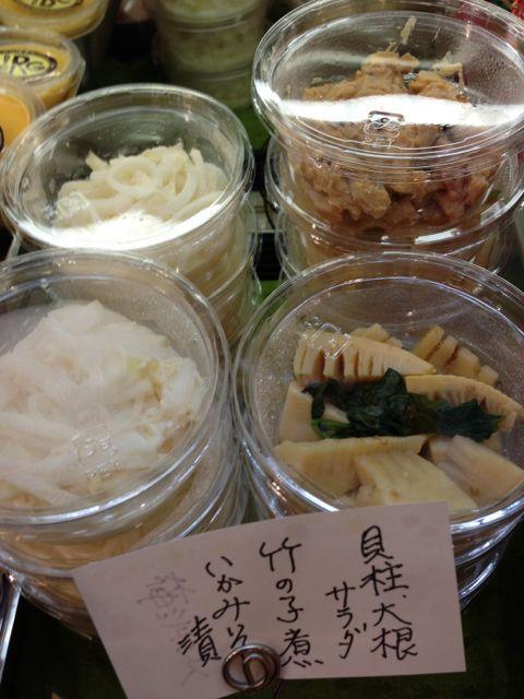 本日の手作りミニお惣菜♪貝柱と大根サラダ、竹の子煮、イカみそ漬け♪_c0069047_1356576.jpg