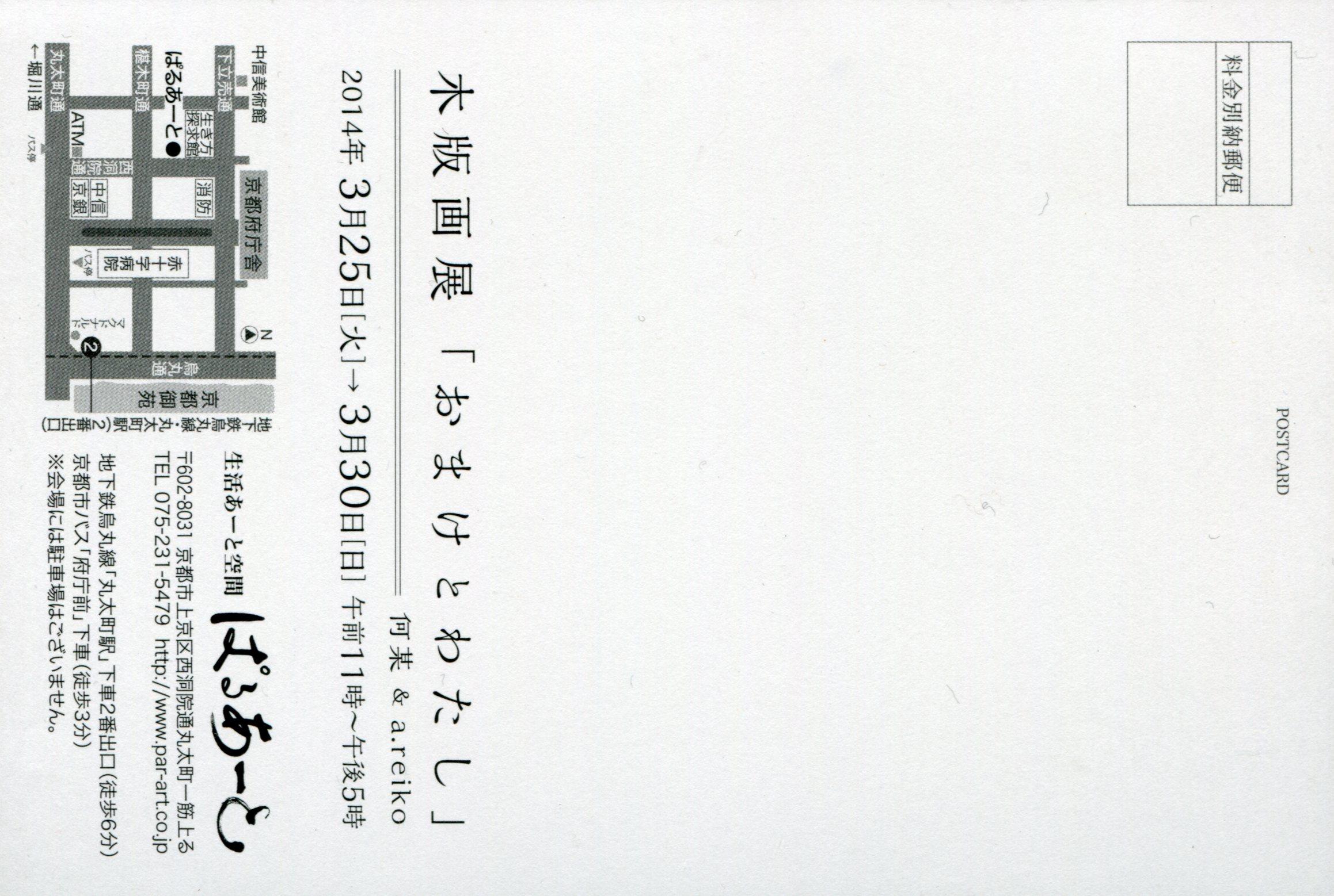 a0258052_16560940.jpg