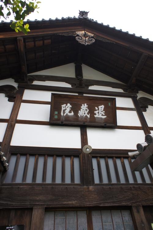京都に行って参りました_e0142956_9513618.jpg