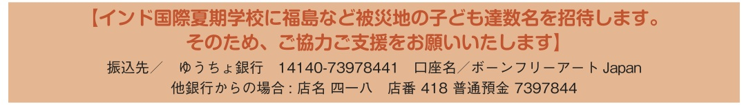 c0046559_15225443.jpg