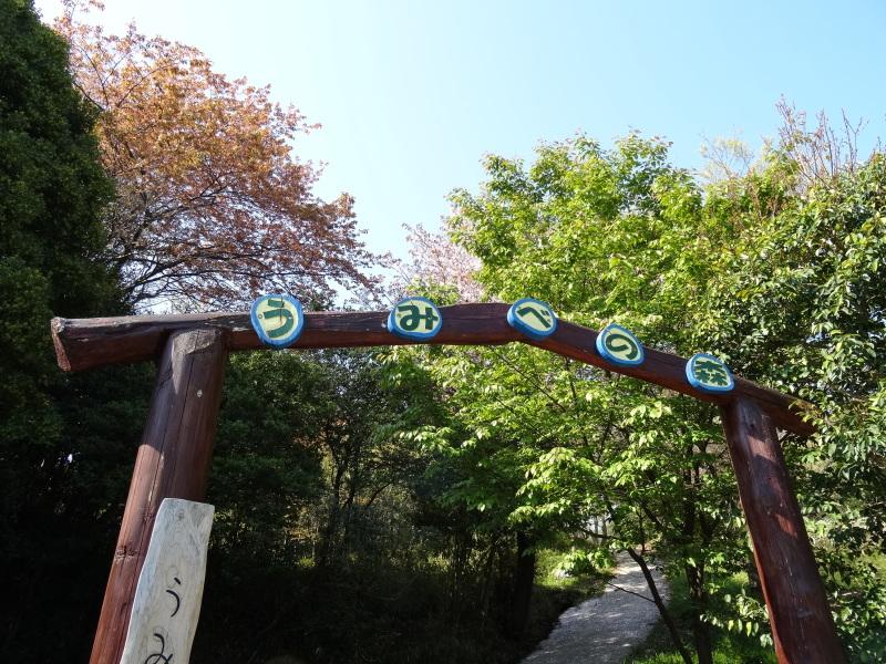 平成26年4月度運営委員会     by     (TATE-misaki)_c0108460_16214789.jpg