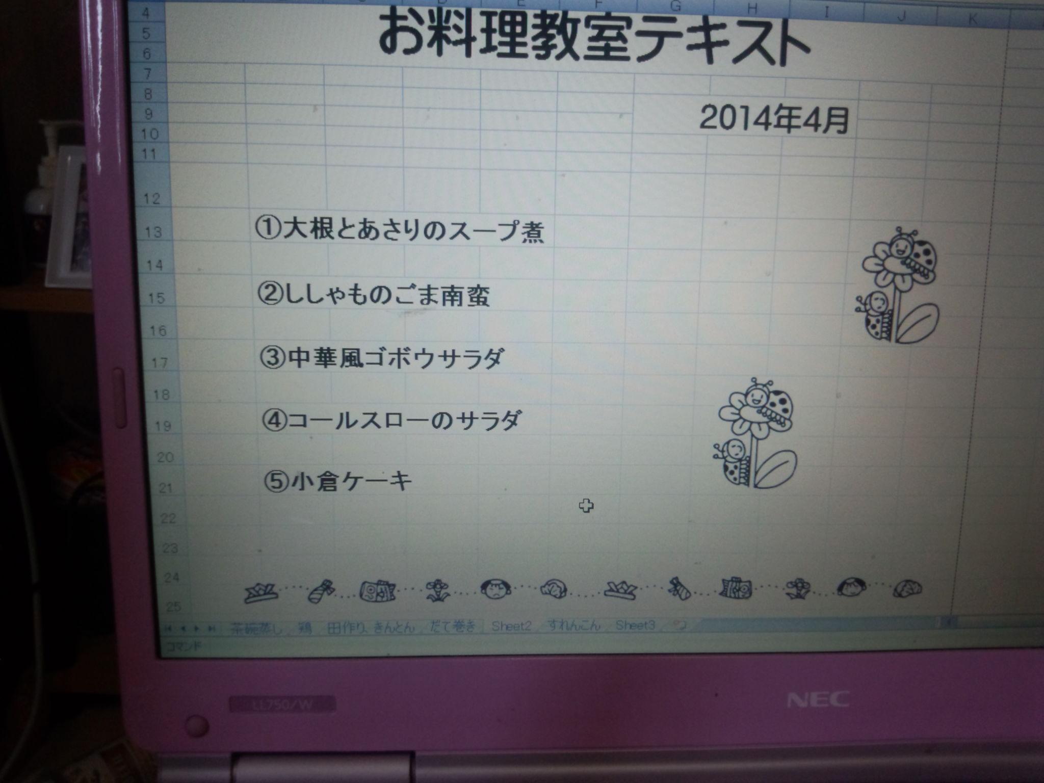 b0280161_12595937.jpg