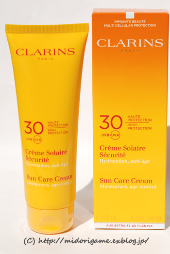 clarins creme solaire securite ol. Black Bedroom Furniture Sets. Home Design Ideas