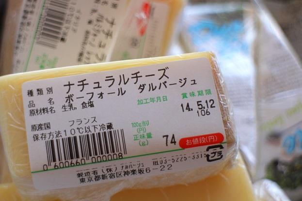 チーズ入荷しました!_b0016474_11263020.jpg