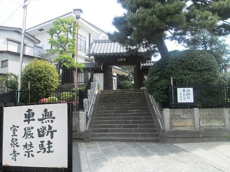 散歩の途中で見つけた2つの寺院_d0183174_911481.jpg