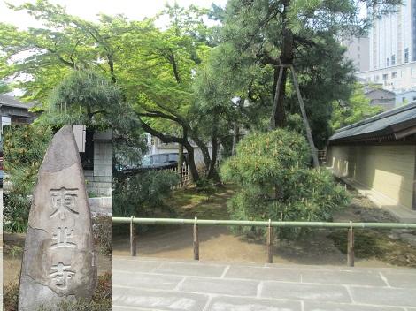 散歩の途中で見つけた2つの寺院_d0183174_911508.jpg